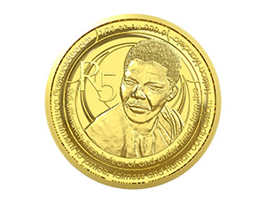 2017 Protea R5 Gold Coin