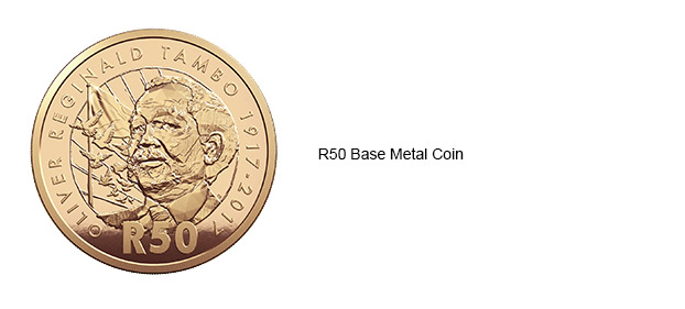 2017 OR Tambo R50 Base Metal Coin